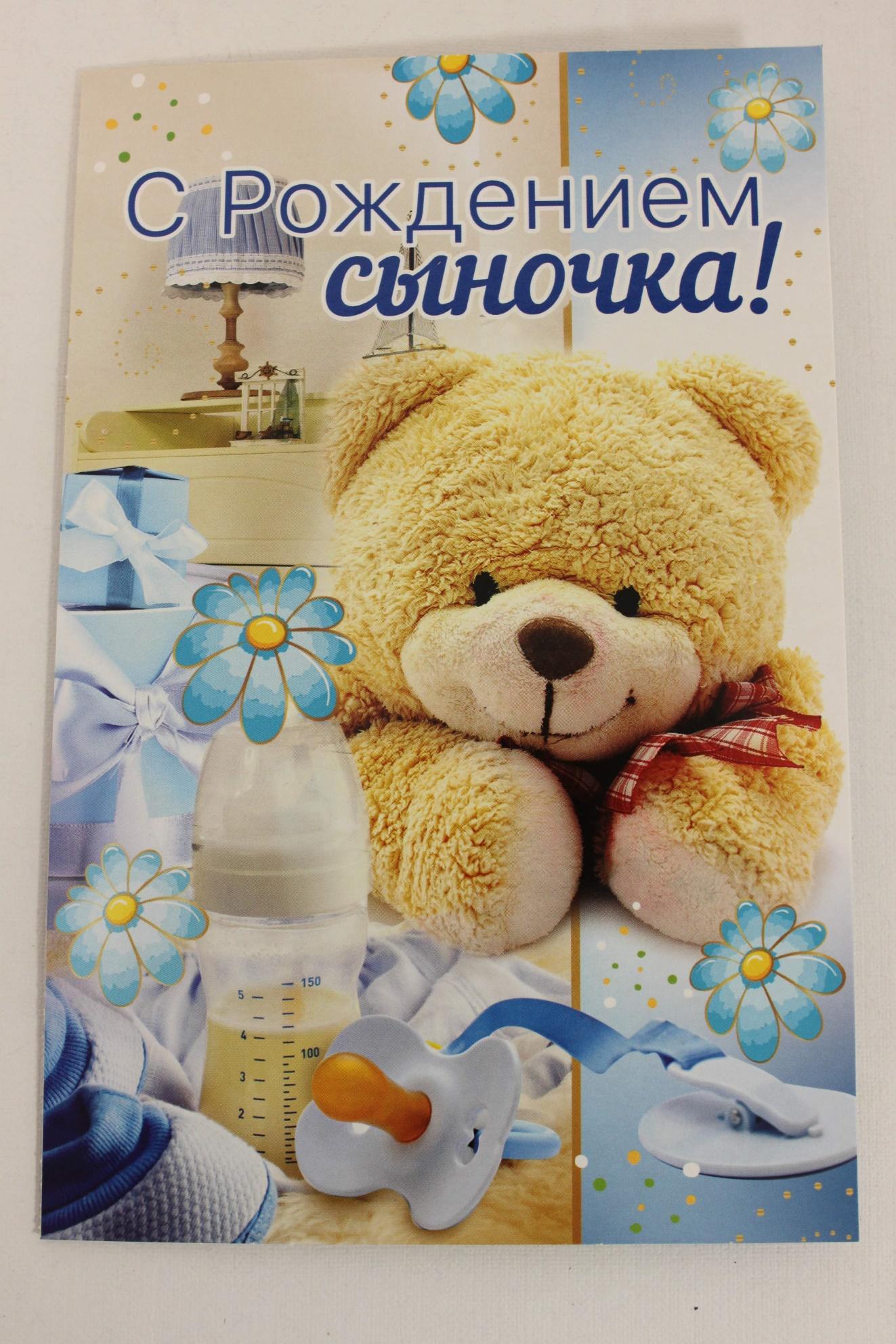 Картинки С днём рождения сына для мамы