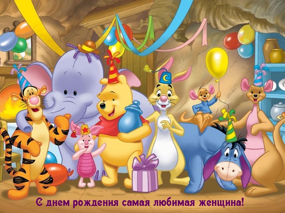 Картинки с днём рождения любимая